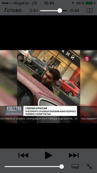избиение слепого на московском товаров: Сортировать по: