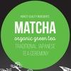 Чай и Чайное настроение от TeaOrganic