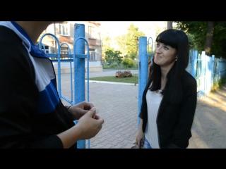 Оля и Андрей. Love story. Часть первая: знакомство.