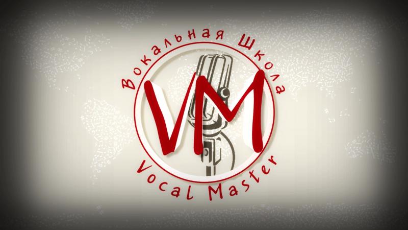 Alexey Averin Vocal Mastery Demo