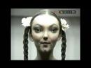 Девушка - гибрид (результат спаривания человека и инопланетянки)