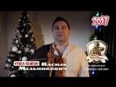 Свій до свого по своє Запрошую Українське Чікаго зустріти Новорічну ніч разом з нами в ресторані Гетьман