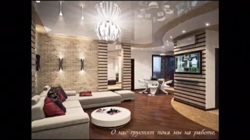 Дизайн студия Sanjes