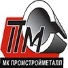 """ОДО """"Металлургическая компания Промстройметалл"""""""