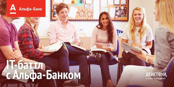 Приглашаем студентов IT-специальностей АлтГТУ на встречу c экспертами