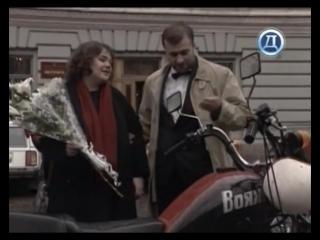 Агент национальной безопасности Сезон 1 4 серия Скрипка Страдивари на канале Русский Детектив