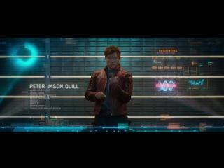 Стражи галактики.Питер Квилл показывает фак