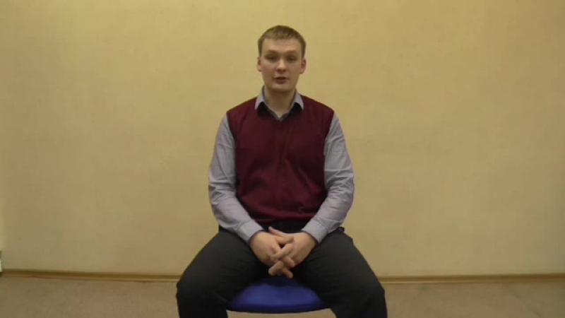 Отзыв о тренинге Профайлер-верификатор Сергей