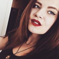 Александра Петушкова