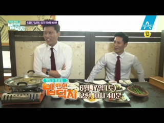 170615 Joy (Red Velvet) @ 'Let's Eat Out This Satursay' CHANNEL A-TV Preview