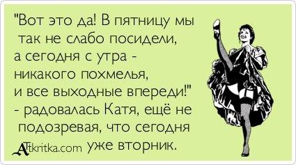 https://pp.vk.me/c637629/v637629903/1573a/slgtSUUyYMk.jpg