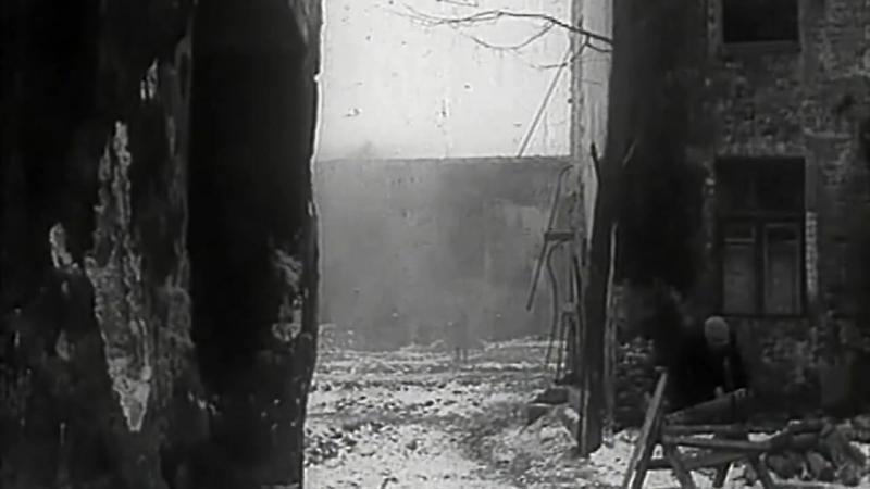 «Руины стреляют» (1970) 4-я серия