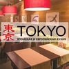 "Ресторан ""TOKYO"""