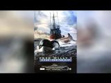 Освободите Вилли 3 Спасение (1997) | Free Willy 3: The Rescue