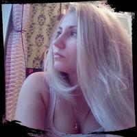 Екатерина Веретенова