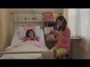 Озорной поцелуй Любовь в Токио ep 12 - s 2 Япония