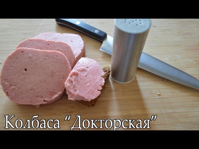 Колбаса Докторская гороховая♥ Готовим с любовью ♥ veganrecept.ru