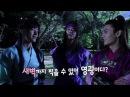 KBS 월화드라마 화랑 3차 메이킹