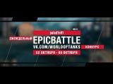 EpicBattle : palad1n91 / КВ-5 (конкурс: 02.10.17-08.10.17) [World of Tanks]
