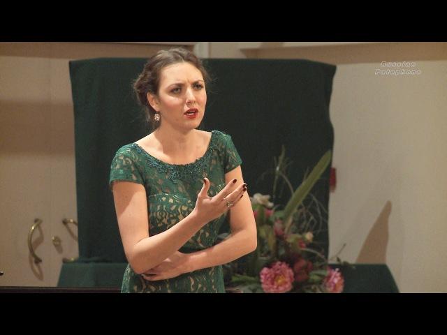 ДЮТШ Ария Кроатки Кроатка Кристина Безносова меццо сопрано