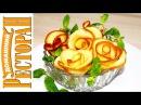 Печенье Розы из тулипного теста Kulinar24TV