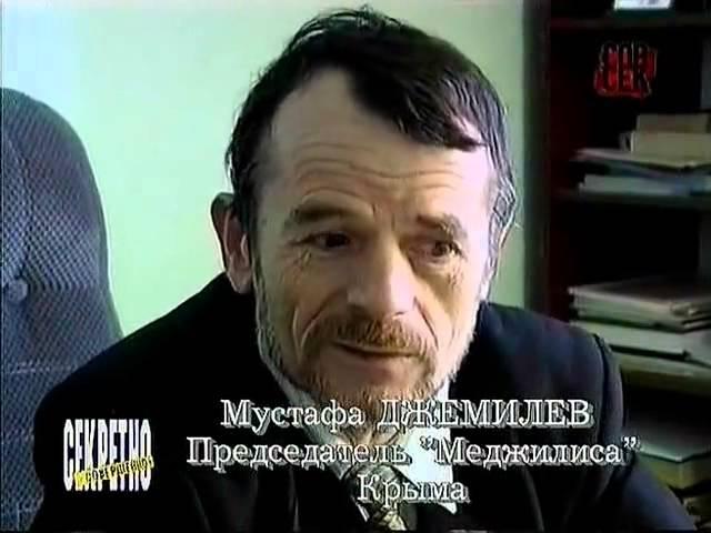 Staroetv su Совершенно секретно РТР, 1996 Если наступит завтра