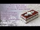 Наталья Большакова декупаж МК Webinar Купюрница Торжественная проморолик