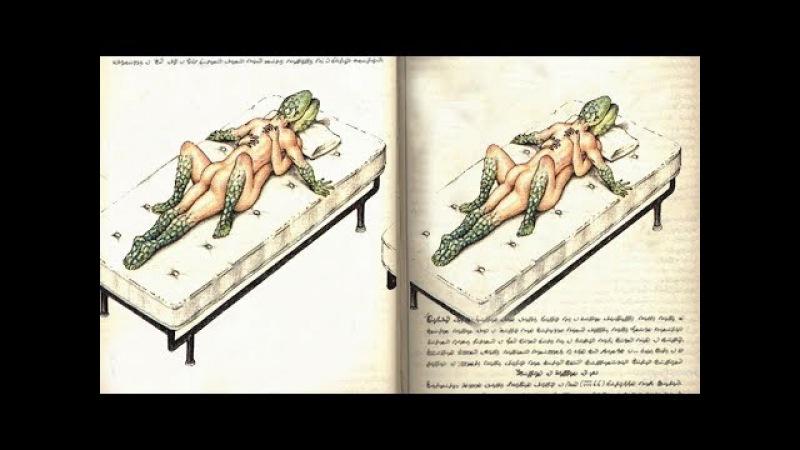 8 Самых Мистических Книг в Истории