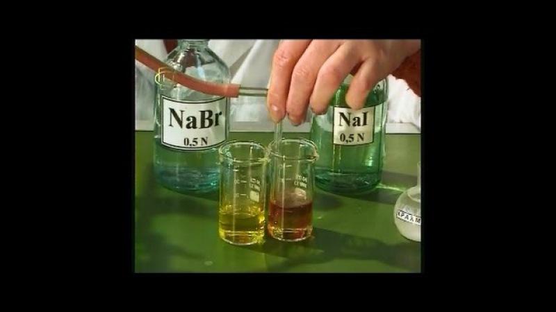 Опыты по химии. Вытеснение йода и брома хлором