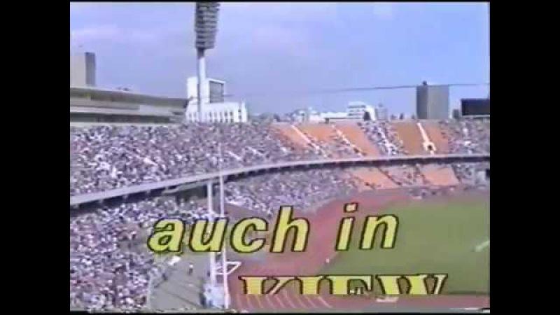 Международный конгресс Свидетелей Иеговы. Киев 1993 г. Воспоминания 1.