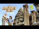 Тайны древних цивилизаций: Мумии и Мачу Пикчу  5 серия