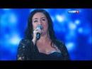 Тамара Гвердцители - По небу босиком Я за тобою вознесусь Новая волна-2016. День премьер