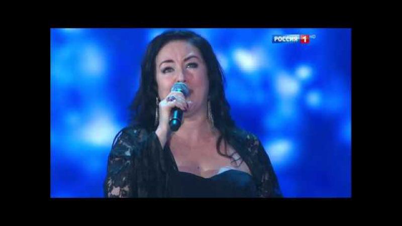 Тамара Гвердцители - По небу босиком (Я за тобою вознесусь) Новая волна-2016. День премьер