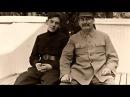 ЗАГАДКИ ВЕКА С СЕРГЕЕМ МЕДВЕДЕВЫМ. Василий Сталин. Расплата за отца. 17 10 2017.