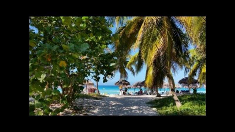 Дорога к пляжу и сам пляж Варадеро, Куба 2016. Road to Varadero beach, Cuba 2016.