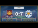 West Ham VS Leicester City 2 (5 тур)