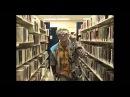 Мифы о библиотекаре