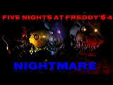 [SFM FNAF] Five Nights at Freddys song by NateWantsToBattle. Nightmare