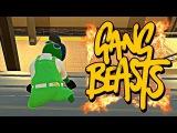 ЗВЁЗДЫ МЕТРО (УГАР, БАГИ, ПРИКОЛЫ) - Gang Beasts