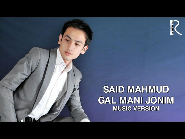 Said Mahmud - Gal mani jonim   Саид Махмуд - Гал мани жоним (music version)