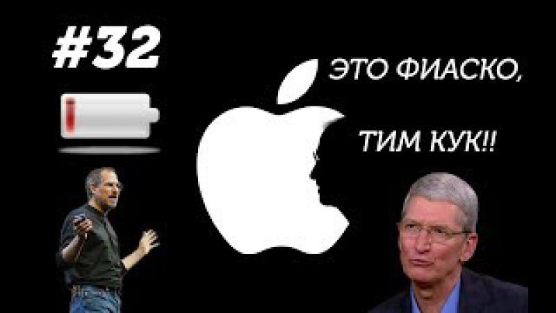 Как увеличить время работы батареи iOS 11 на примере iPhone 5s Фабрика Озарения