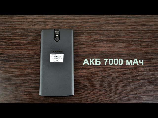 Doogee BL7000 - кожаный и самый автономный смартфон!