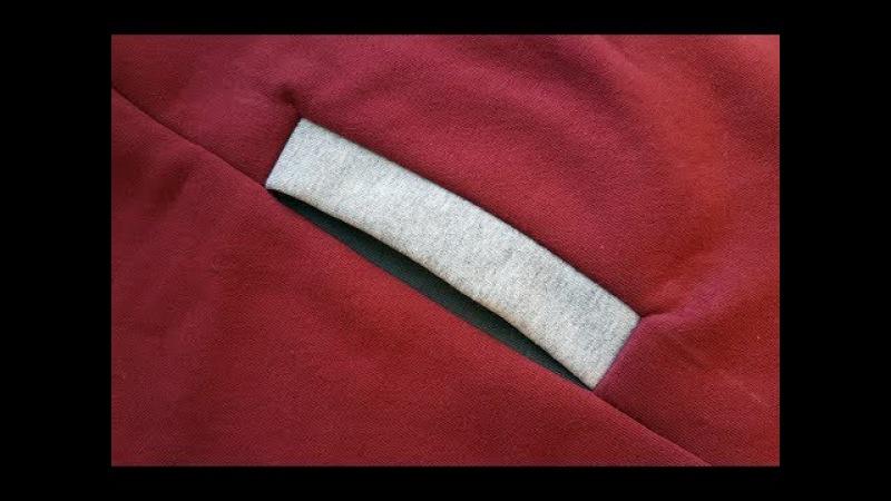 How to sew a POCKET inTROUSER in SWEATSHIRT. Jak uszyć kieszeń w szwie bocznym do bluzy, spodni