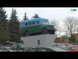 День работников автомобильного транспорта в Волковыске