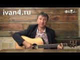Ильяс Аутов (группа