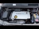Двигатель Опель Opel Zafira A 1 6 16V Z 16 XE1