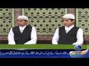 SABAQ 11 AMALI TAJWEED COURSE PAIGHAM TV By Qari Ibrahim Ahmed Meer Muhammadi Hafizahullah