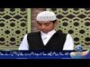 SABAQ 12 AMALI TAJWEED COURSE PAIGHAM TV By Qari Ibrahim Ahmed Meer Muhammadi Hafizahullah