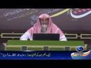 SABAQ 15 AMALI TAJWEED COURSE PAIGHAM TV By Qari Ibrahim Ahmed Meer Muhammadi Hafizahullah