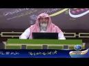 SABAQ 17 AMALI TAJWEED COURSE PAIGHAM TV By Qari Ibrahim Ahmed Meer Muhammadi Hafizahullah